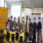 인도네시아,장학생