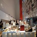 중국,중앙미술학원,졸업생,전시회,미술,작품,유명,미대,느낌,최고