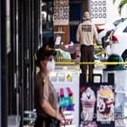 우려,폭력,증가,최소,사건,총격
