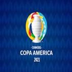 코파아메리카,개최,브라질,보우소나,대통령,코로나19,축구,대회