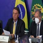 백신,접종,장관,브라질,국민,이날