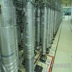 이란,나탄즈,농축,핵시설,우라늄,보고서