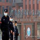 중국,유출,바이러스,과학자,실험실,우한,미국