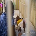 어린이,아이티,영양실조,유니세프