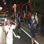 도쿄올림픽,독도,교수,일본