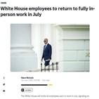 백악관,미국,직원
