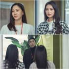 남가빈,서반,문성호,임혜영,박주미,사피영,방송