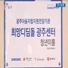 삼성,사장,교육,청소년,삼성전자