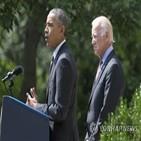 쿠바,바이든,행정부,오바마,대통령,정책,관계,미국,트럼프,대테러
