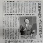 후보,대표,민의힘,대선,한국