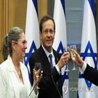 이스라엘,대통령,헤르조그,의원,노동당,장관,팔레스타인,크네세트