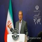 이란,회담,대선,복원,핵합,미국