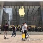 중국,업체,애플,갈등,공급업자