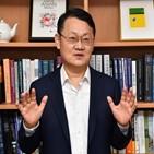 교수,정책,성장률,정부,경제학자,경제,서울