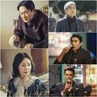 시즌2,시즌1,신기림,노주현,서반,김응수,이야기,부부,이종남