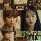 로스쿨,류혜영,다른,강단,모습