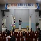 학장,김용목,아산캠퍼스