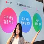알뜰폰,LG유플러스,사업자,가입자,파트너스,데이터,고객,지원