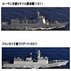 일본,해협,중국,지난달,군함,훈련,전문가,국가