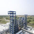 수소,생산,SK,청록수소,놀리스,투자,그린수소,확보,글로벌,고체탄소