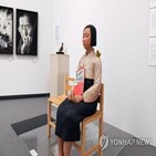 전시,일본,소녀상,표현,부자유