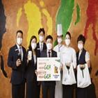 캠페인,조선,부산,플라스틱,그린웨이