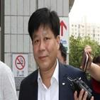대표,신라젠,보도,혐의,MBC