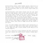 작품,워너비인터내셔널,사과문,김환기