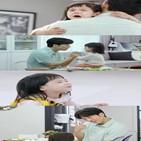 기태영,육아,스킬,아이,스토,로린