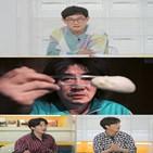 이경규,영화,미나리,스토,올드보이,공개