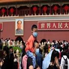 중국,정책,출생률,정부,3자녀,문제,대한,출산,제고,허용