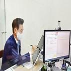 업무,교보생명,환경,디지털,고객,전자문서