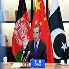 아프가니스탄,중국,협력,파키스탄