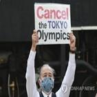 일본,정부,코로나19,스가,총리