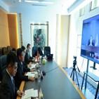중국,일본,해양,외교부,문제,회의