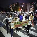 올림픽,도쿄,의견서,취소,대회