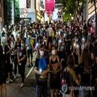촛불,홍콩,경찰,시민,파크,빅토리아,이날,오후