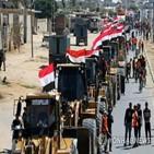 이집트,가자지구,장비,인력