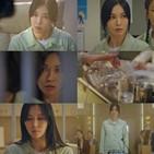 김소연,펜트하우스3,연기