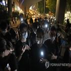홍콩,경찰,촛불,시위,집회,톈안먼,시민