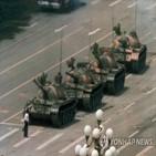 중국,검색,MS,검열,톈안먼,탱크맨,결과,사진