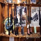 작년,신원조회,재작년,건수,사람,사재기,총기,지난해