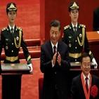 일본,중국,공자학원,정부,미국,계획,기술,강화,해외