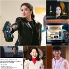 홍지아,대박부동산,퇴마,캐릭터,도학성,보이,드라마,허실,최비