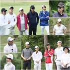 골프,골프왕,예능,서경석,김태원,이봉원