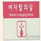 탈의실,수영장,촬영,여자