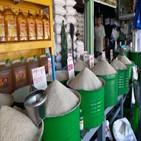 쿠데타,미얀마,가격,시장,상승,이후,기름값,기자