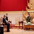아세안,군부,미얀마,국민통합정부,현지,시민,특사단