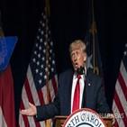 트럼프,대통령,중국,주장,공화당,미국,이날,행사,코로나19,연설
