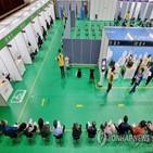 백신,개발,일본,변이,코로나19,바이러스,한국,내년